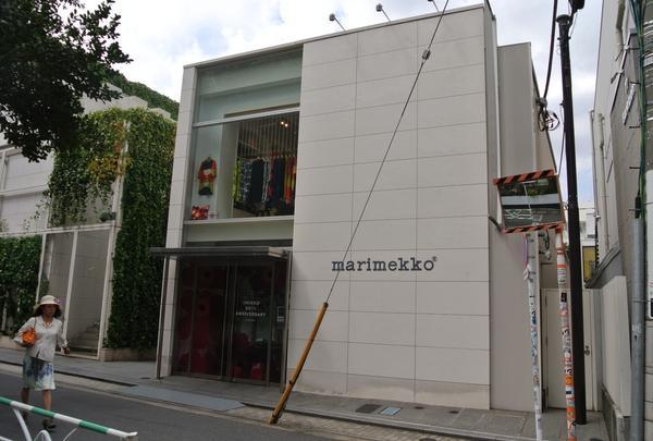 Marimekko 表参道店の写真・動画_image_137343