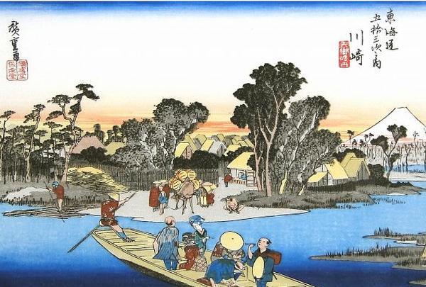 川崎宿  川崎(六合渡舟)
