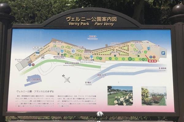 ヴェルニー公園内の案内図