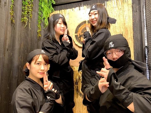 NINJA Cafe&Bar Hidatakayama (忍者カフェ高山)