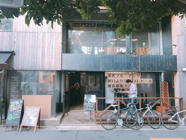 Mile Post Bike and Cafe(マイルポストバイク&カフェ)