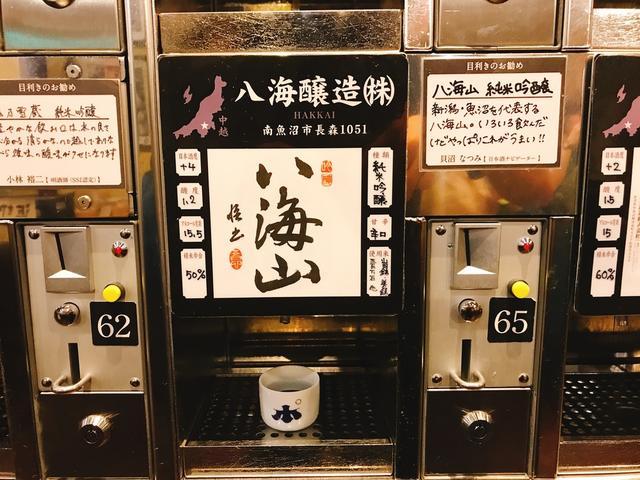 ぽんしゅ館新潟駅店