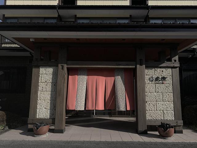 旅の宿 丸京