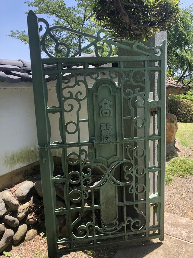 高麗山聖天院 正門