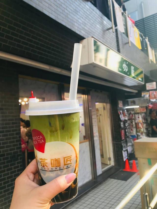 茶加匠チャカショウ 原宿店