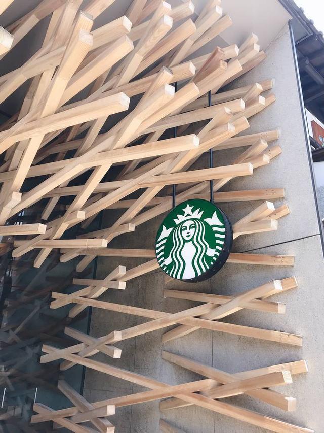 スターバックスコーヒー 太宰府天満宮表参道店(STARBUCKS COFFEE)