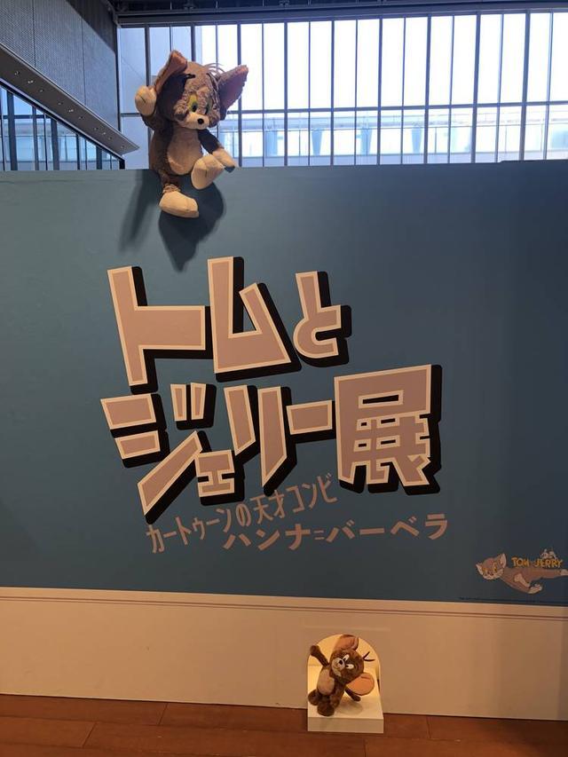 大丸心斎橋店