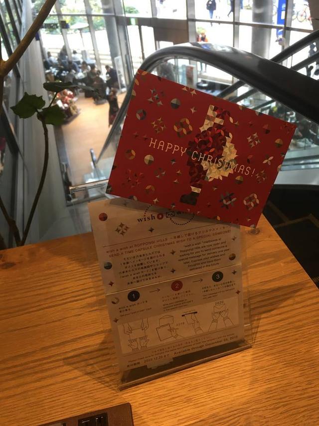スターバックスコーヒー TSUTAYA TOKYO ROPPONGI店(六本木店)