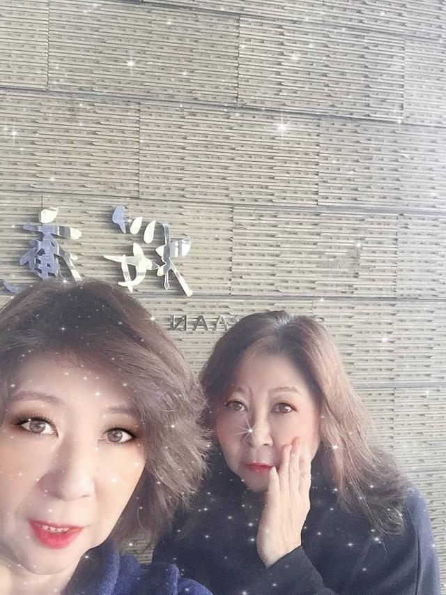 桜庵 TREATMENT & SPA