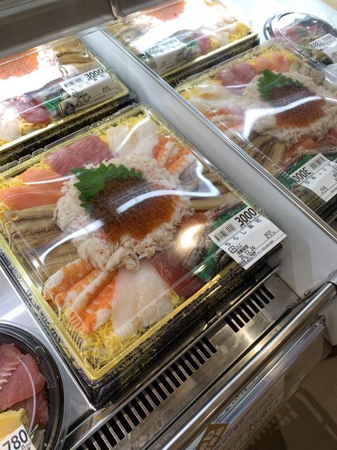福島屋 虎ノ門店