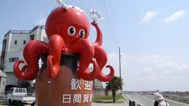 海のパラダイス!日間賀島と篠島を探検する旅