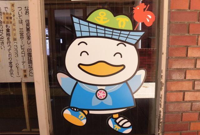 百万ドルの夜景・神戸で楽しむ、おしゃれな旅を