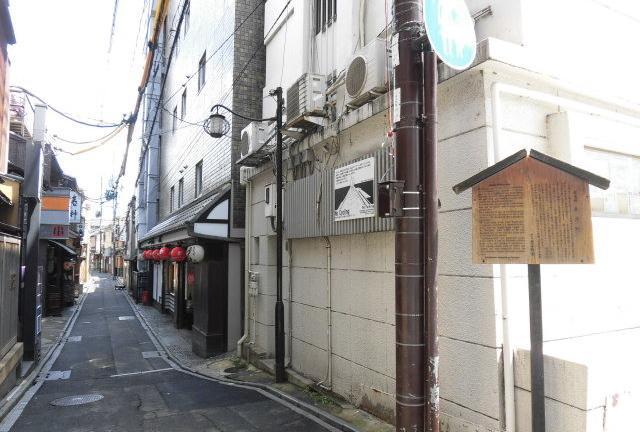 PON!と先斗町で楽しむ納涼床(川床)