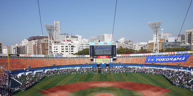 熱き星たちよ!横浜スタジアムで熱狂!&港町満喫☆