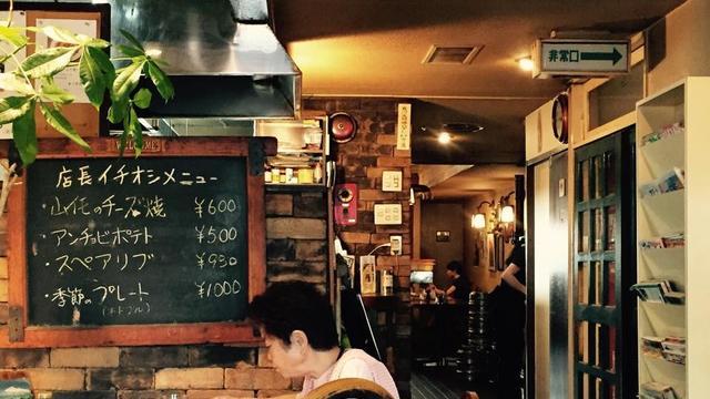 練馬区上石神井の商店街*学生がちょっと背伸びして行きたいお店を紹介します!