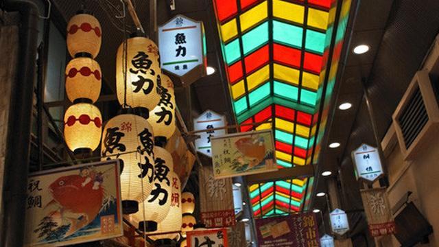 京都のおだいどこ・錦市場で食べ歩き