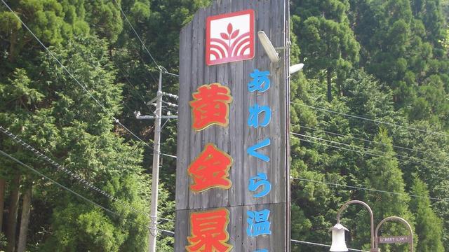 宮本武蔵ゆかりの岡山でドライブを楽しもう!