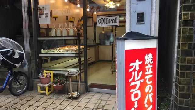 高円寺で食べ歩きするならパン屋に行け⁉︎