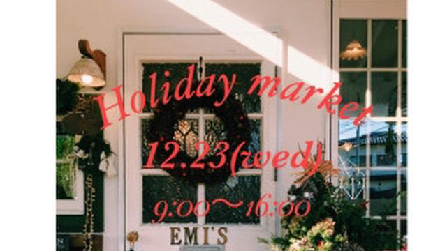 12/23Holiday Market@Shop of Cookie Emi's