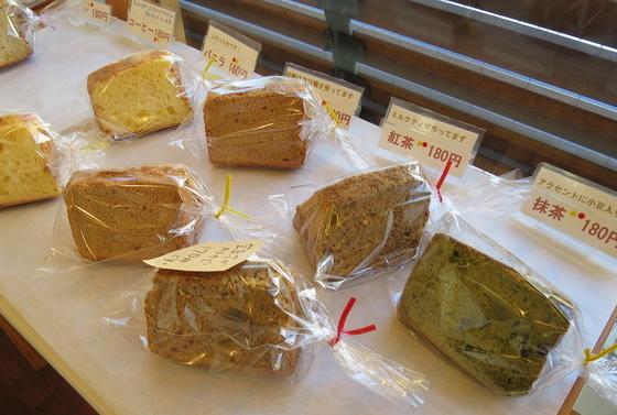 シフォンケーキ ¥180