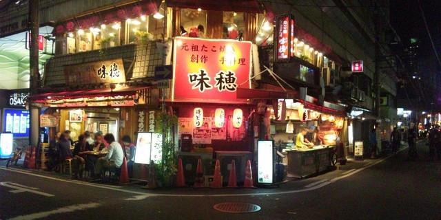 大阪アメ村の安くてうまいもん紹介するで〜!