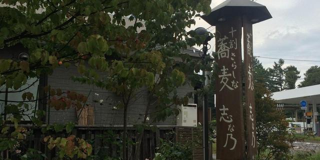 【日帰り】思い立ったら軽井沢!