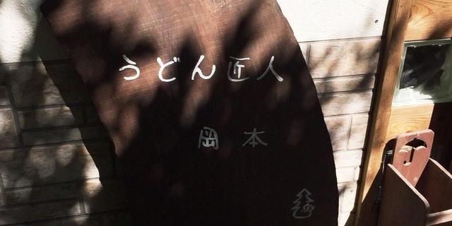 関東でドライブするなら、那須へ!🍆