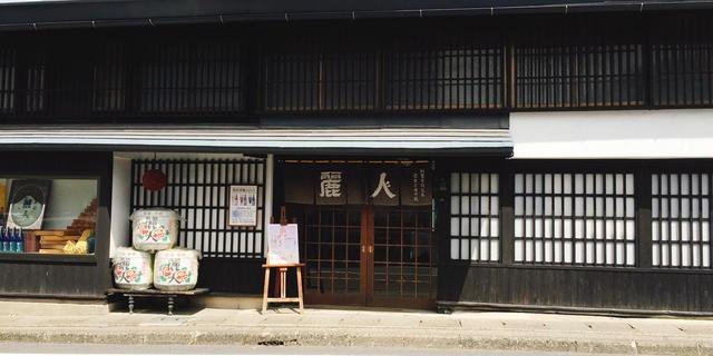 諏訪の酒造巡って日本酒飲み比べ!諏訪五蔵を楽しむ日本酒旅行【真澄・横笛・本金・麗人・舞姫】