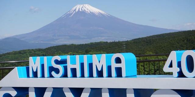 日本一の場所から日本一を眺める