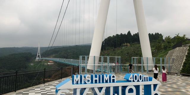 【24時間旅】三島の橋と城と熱海の温泉の充実の1泊24時間旅!