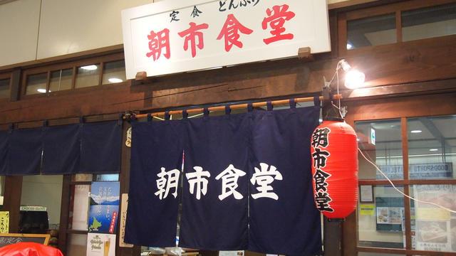 新千歳空港から始まる 札幌・小樽グルメの旅