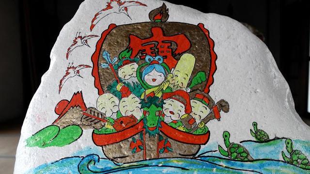 岐阜のミニ七福神を巡ってみた。