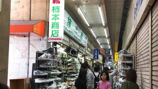 神戸元町〜三宮ぶらり🚶