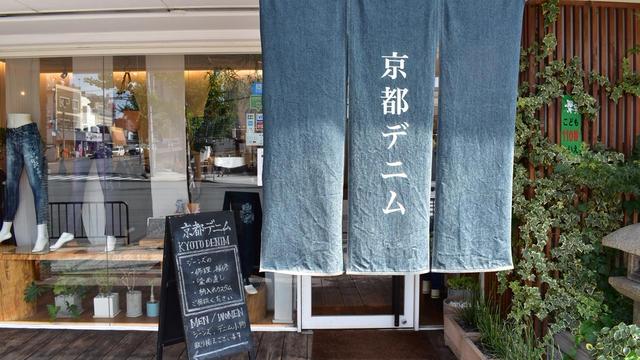 京都・奈良でぶらぶら旅