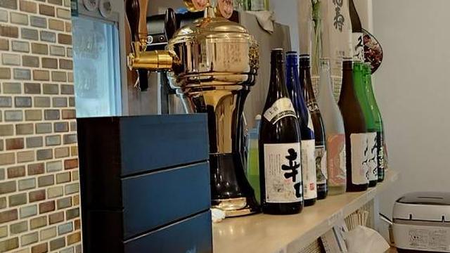 三宮で朝からお酒と神社巡り