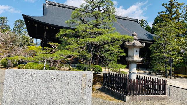 神仏巡り❁京都市右京区・西京区【随時更新】