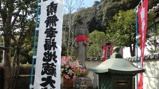 ご縁に触れる旅・京都