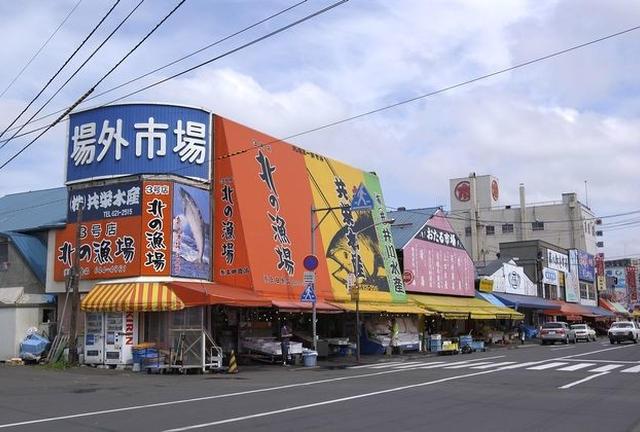 札幌のおでかけスポットを堪能してきたよ!