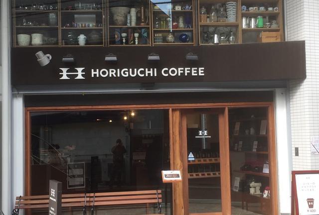 【珈琲と文学散歩】堀口珈琲で美味しいコーヒーを飲んだ後、世田谷文学館&蘆花恒春園を散策する