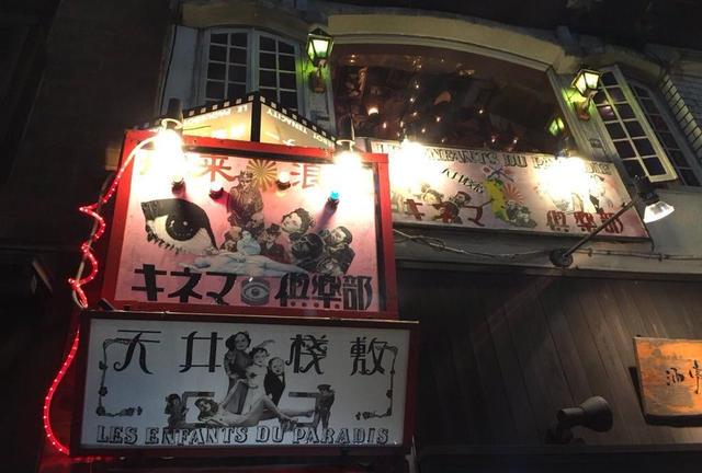 【下北沢】で夜を楽しむ。ディープ居酒屋&飯。
