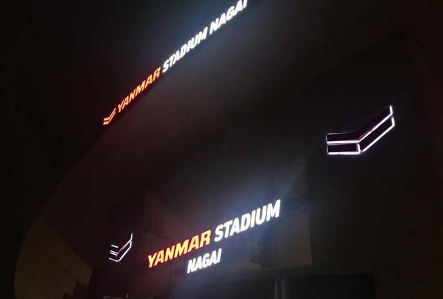 【スタジアムツアー開幕】ヤンマースタジアムでたこ焼き祭♪