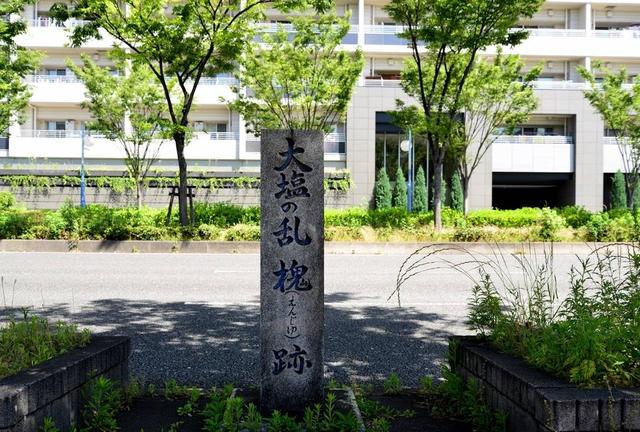 大阪市天満散歩、大塩平八郎の乱