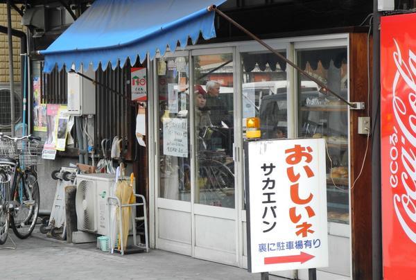 昔ながらの店舗
