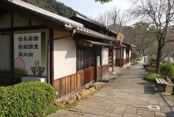 岐阜公園の写真・動画_image_27017