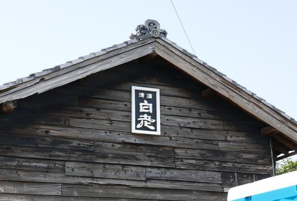 澤田酒造の蔵開放