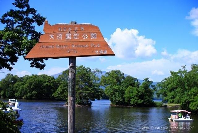 「北海道リゾート発祥の地」函館から近い大自然を堪能できる大沼国定公園