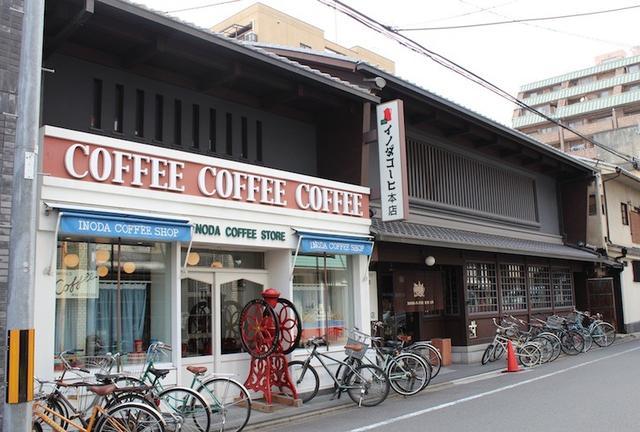 金曜日、仕事終わりに京都へ。土曜日1日満喫するコース