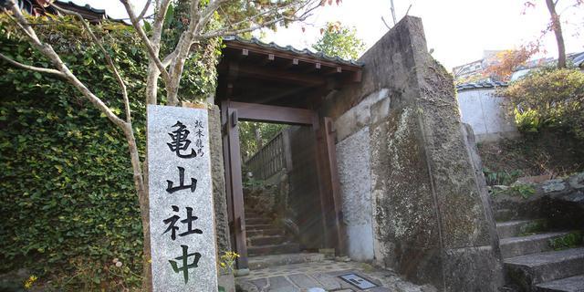 坂の町「長崎」の歴史探訪な旅!