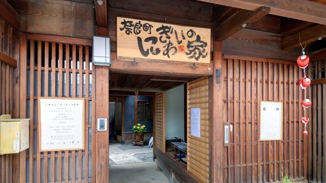 さくっと奈良町散歩