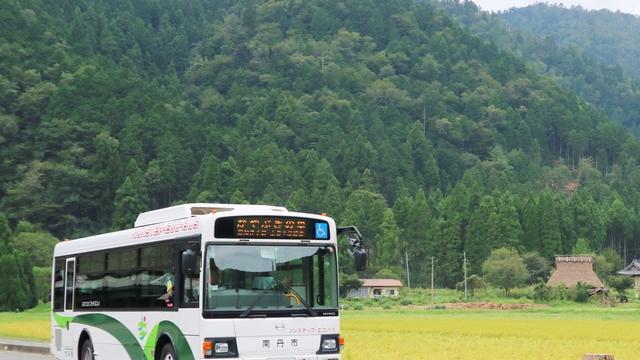【京都】バスで巡る美山半日コース(西側/平日編)